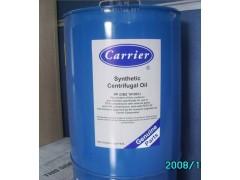 开利机组专用冷冻油