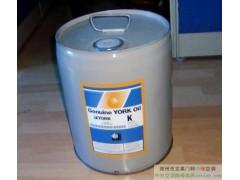 约克机组专用冷冻油