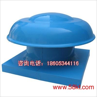 山东玻璃钢屋顶风机