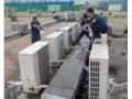 杭州LG空调
