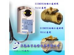 西门子电动球阀执行器, GLB131.9E
