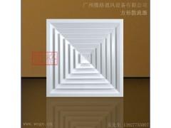 铝合金方形散流器