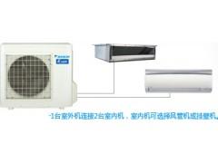 大金LP系列客餐厅专用中央空调