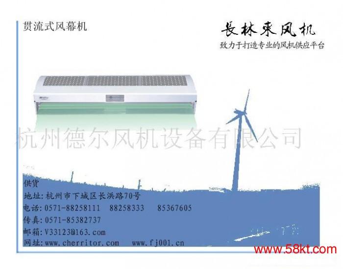 杭州风幕机