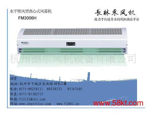 杭州离心式风幕机
