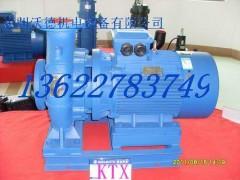 源立牌KTX卧式空调泵