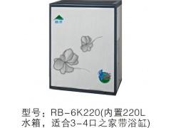 一体式家用空气能热水器