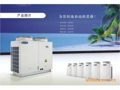 成都格力中央空调数码多联机组