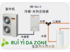 大金高能效采暖系统, EEHS空气源热泵系统