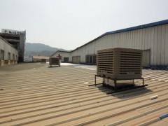 车间厂房降温设备, 福建湿帘空调十大品牌