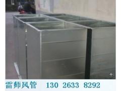 荆州白铁风管加工