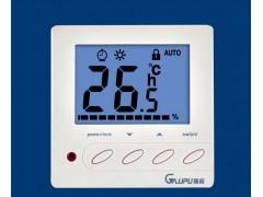 网络温控器, 地暖集中控制系统