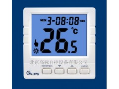 中央空调温控器, 工程专用中央空调温控器