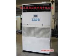杭州恒温恒湿机
