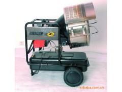 远红外辐射取暖器, 工业用燃油加热器