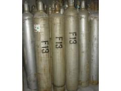 北京巨化R13制冷剂