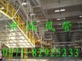 聚苯乙烯复合风管 聚苯颗粒板风管