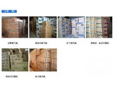 北京松下风幕机