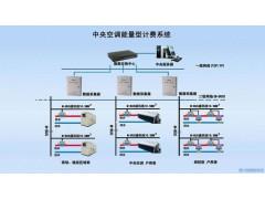 空调主机自动化控制系统, 时间型空调计费系统