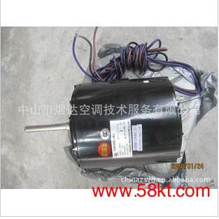 特灵空调电机/异步电动机