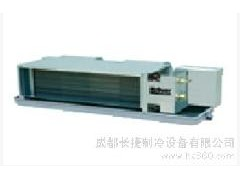 日立中央空调--内置风管机