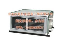 开利组合式空调机组