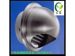 不锈钢排气口, 厨房排气口防雨专用