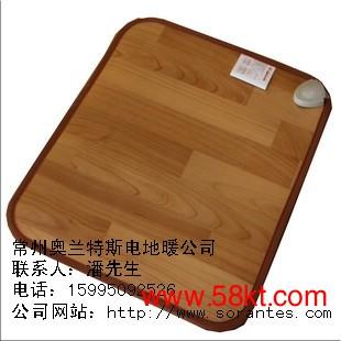 碳纤维电热膜地暖垫