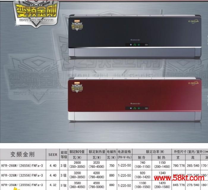 格力空调变频冷暖1.5P挂机