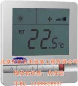 开利7线大液晶温控器