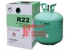 宁波巨化R22制冷剂