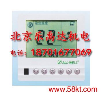 麦克维尔液晶温控器