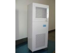 空气自净器, 洁净空调