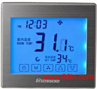 电容屏触摸式液晶温控器
