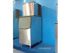 商用分体式小型制冰机