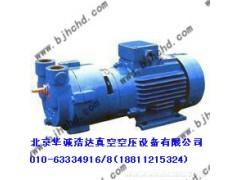 单级水环式真空泵, 空调专用