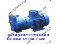 单级水环式真空泵