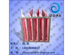 FX高温空调箱专用玻纤袋式过滤器