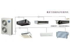 大金中央空调家用VRV-E系列