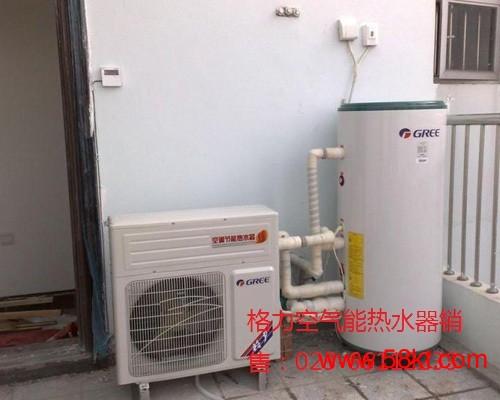 格力空气能中央热水器