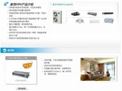 大金VRV中央空调设备, 适合各类房型