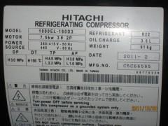 卧式日立空调压缩机