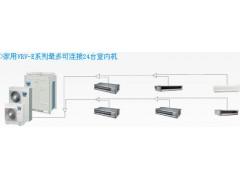 大金中央空调VRV-E系列