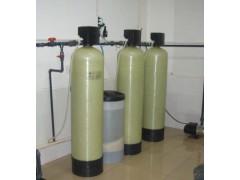 开封锅炉软化水设备