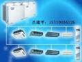 格力GMV-R数码多联机