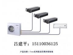 格力中央空调8P, GPd直流变频多联机