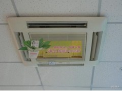 南京家用中央空调