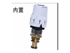 内置式散热器恒温控制阀