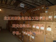 卧式暗装风机盘管42CE010, 开利北方地区囤货商