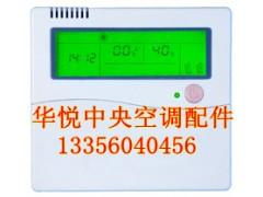 中央空调万能控制主板